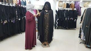 Abaya Designs #43 - LookBook Abyays 2018 | LookBook Trends For Girls | Arabic Hijab
