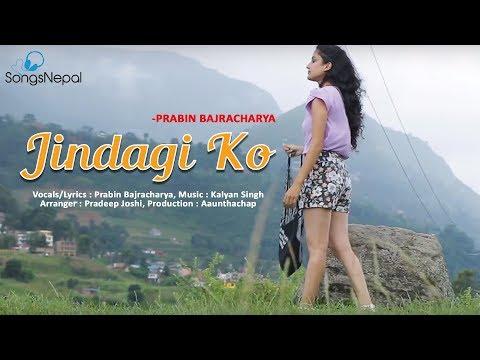 Jindagi Ko - Prabin Bajracharya   Nepali Pop Song   2018/2075