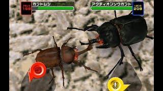 アダーコレクション 改造の赤目カブトムシ gameplay リクエスト by くのれど. お待たせしました! No.015 Japanese Beetle - Power 120 [甲虫の王者] カブトムシ...