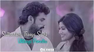 Kalavani 2 Ottaram Pannatha Song Lyrics Vimal Oviya WhatsappStatus D JENISH