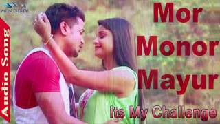 Mor Monor Mayur Song | Its My Challenge Romantic Assamese Album | Romantic Assamese Song