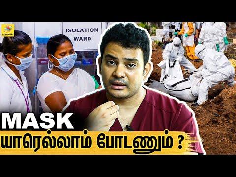 கொரோனாவை-தடுக்க-டாக்டரின்-tips---dr.sethuraman-interview