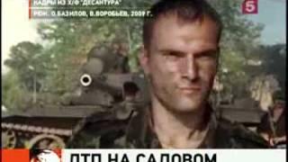 Подробности ДТП, в котором разбился актер Емшанов