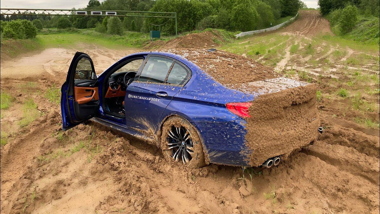 УБИЛИ BMW M5 F90 НА БЕЗДОРОЖЬЕ!  Деньги есть - ума не надо!