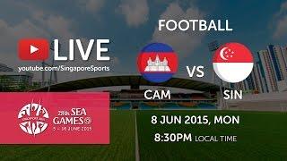 Football Cambodia vs Singapore (Jalan Besar Stadium Day 3) | 28th SEA Games Singapore 2015
