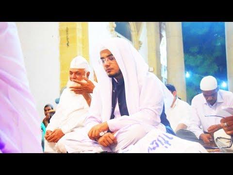 Ayatul Kursi Full -Beautiful Recitation!!!