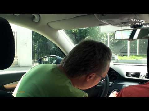 Большой тест драйв видеоверсия Volkswagen Passat B7