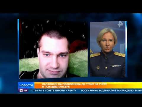 Ножом в спину: что известно об убийце полковника СК в Москве