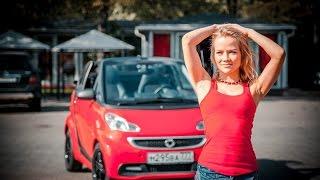 Smart Fortwo Cabrio, тест-драйв