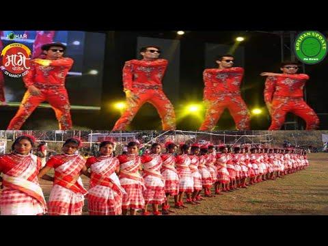 Megha Mage Susun & Johar Nite Dhamaka|| Kolhan Update Exclusive Report || 2020