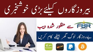 Make money fron application || How to Online Earning || Easy Earning apk