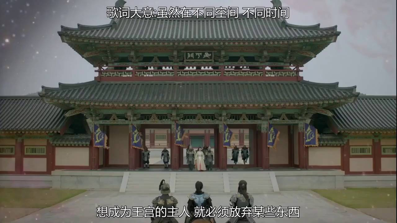 Moon Lovers: Scarlet Heart Ryeo' episode 16, episode 17