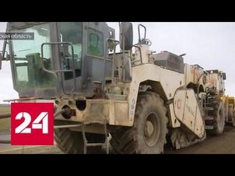 Дороги России: Ростов-на-Дону
