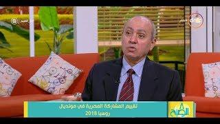 8 الصبح - الكابتن / عادل طعيمة : حسام حسن وإبراهيم حسن هم الأجدر بقيادة المنتخب الوطني بعد كوبر