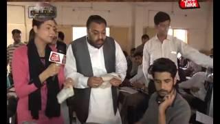 Abb Takk - Khufia - Episode 114 - Cheating in Exam