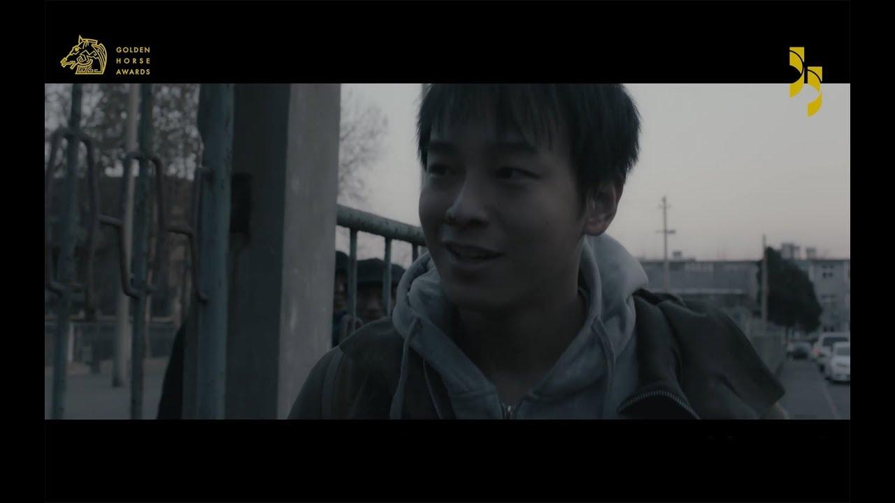 金馬55|入圍影片集錦 - YouTube