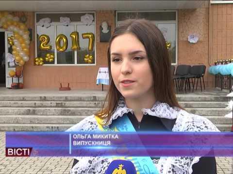 У школах Прикарпаття пролунав останній дзвінок
