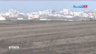 Вести сегодня телеканал  Россия 1  04 01 2015