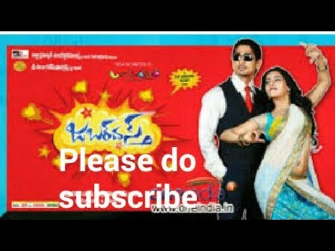 Jabardasth Telugu Full Movie Samantha And Siddharth