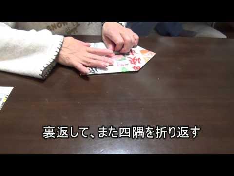ハート 折り紙 : 折り紙 やっこさん 作り方 : youtube.com