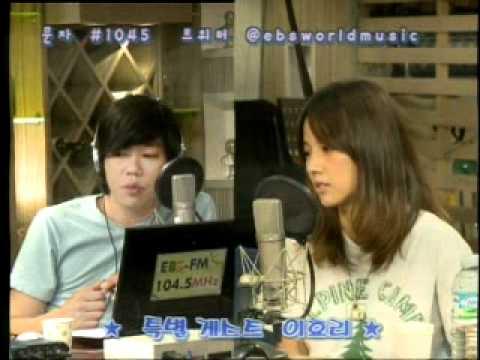 110531 Lee Hyori - EBS FM 'Music Travel' Part 2 (Lee Sang Soon DJ)