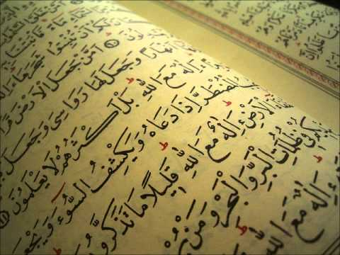 beautiful-quran-recitation-by-khalid-al-jaleel---amazing-recitation-surah-yusuf