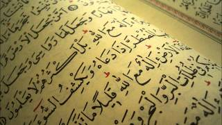 Beautiful Quran Recitation By Khalid Al Jaleel - Amazing Recitation surah Yusuf thumbnail