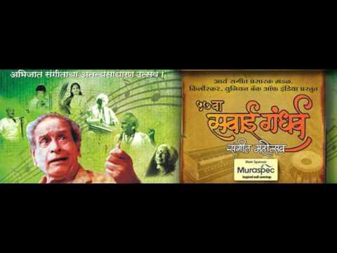 Pt. Bhimsen Joshi - Live Programme At Savai Gandharva Music Festval, Pune - Thumri Bhairav