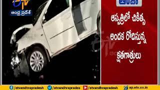 Three Dead, Six Injured | As Two Car Collision | At Nandavaram | Nellore Dist