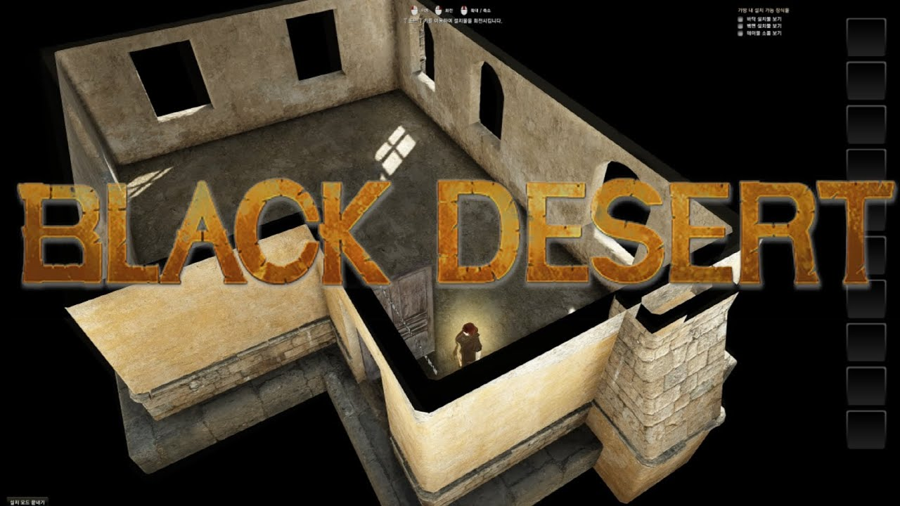 black desert 2nd closed beta]player housing - buying a house