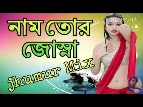 Purulia DJ MP3 Music