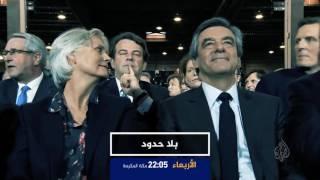 ترويج بلا حدود-العنصرية والفساد بالطبقة السياسية بفرنسا