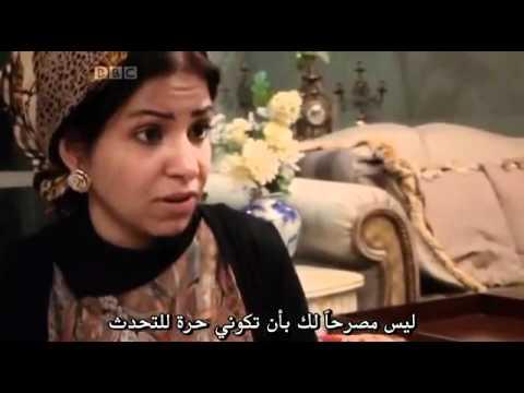 مترجم بالعربي  Riots and Revolutions  My Arab Journey - Bahrain