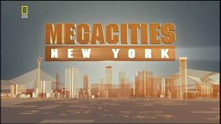 Мегаполисы