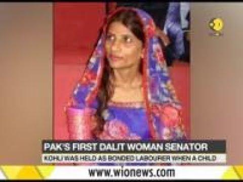 Krishna Kumari Kohli becomes first Hindu Dalit woman senator of Pakistan