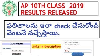 AP 10TH CLASS RESULTS RELEASED   AP SSC RESULTS 2019   HOW TO CHECK AP 10TH RESULTS 2019 IN MOBILE