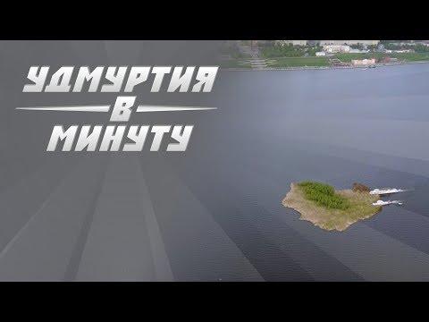 Монтаж нового колеса обозрения в Летнем саду Ижевска