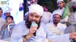 Tera Naam Khwaja Moinuddin   Muhammad Owais Raza Qadri   Beautiful Mahfil Naat 2020