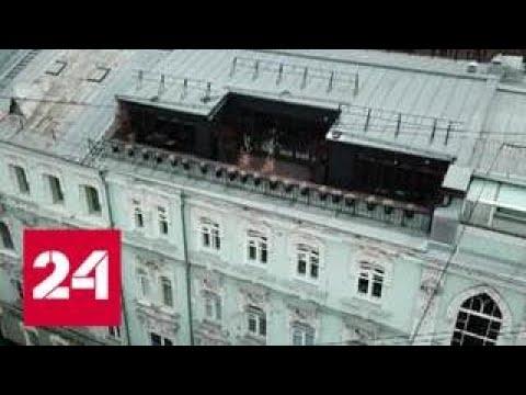 Смотреть Московские чердаки массово переделывают в мансарды - Россия 24 онлайн