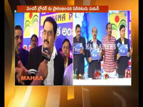 Hero Suman Launches Bhoomatha Real Estate Company Venture In Vizag|Face To Face With Hero Suman