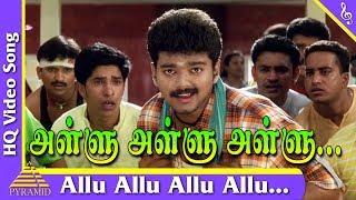 Allu Allu Video Song | Bagavathi Tamil Movie Songs | Vijay | Reema Sen | Srikanth Deva