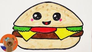 Урок рисования для детей | Рисуем чизбургер в японском стиле Кавай