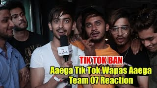 Team 07 Exclusive Interview | #TikTok Ban Reaction | Adnaan, Hasnain | Latest Interview