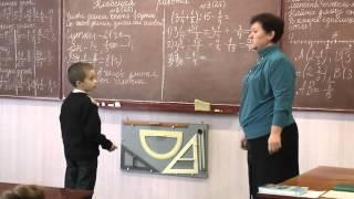 Арифметические действия с обыкновенными дробями - Тимошкова О.А.