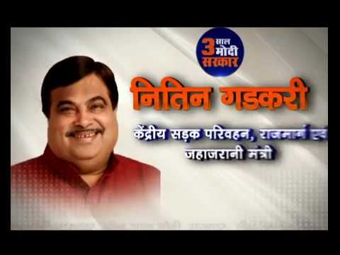 मंत्री जी DIRECT: Interview with Union Minister Nitin Gadkari (PROMO)  21-05-2017
