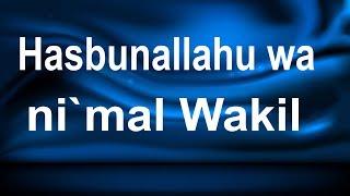 Hasbunallahu wa ni mal Wakil beautiful voice