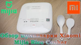 Обзор мультиварки Xiaomi Mijia IH 3L Smart Electric Rice Cooker