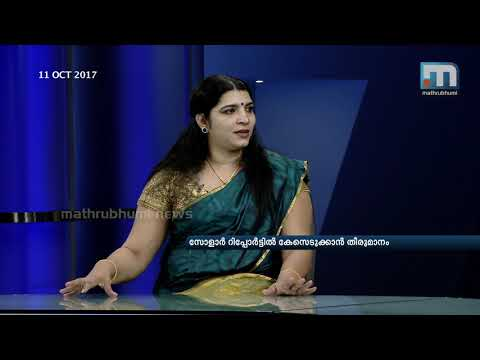 Saritha Says She Was Badly Exploited By Oommen Chandy, Others| Part 3