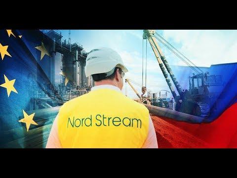 «Северный поток-2 —