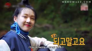 Yerin without make up in law of jungle